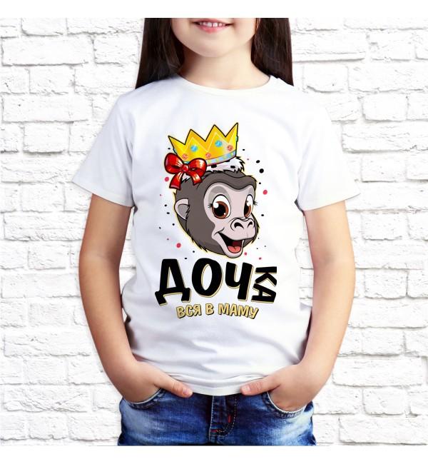 Детская футболка Дочка вся в маму