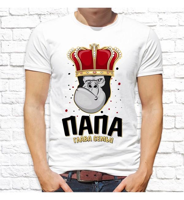 Мужская футболка Папа глава семьи