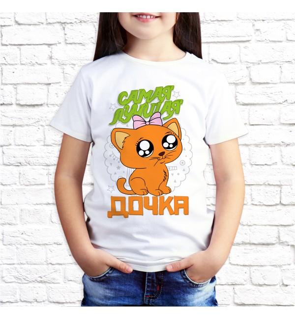 Детская футболка Дочка кошечка