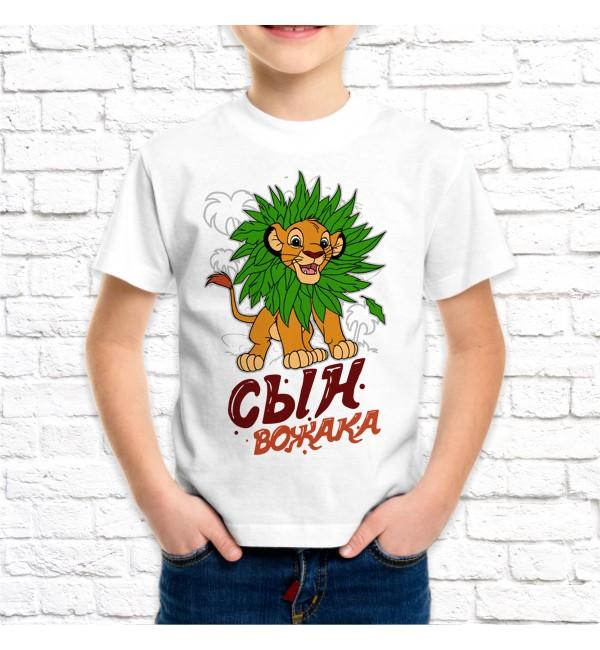 Детская футболка Сын львенок