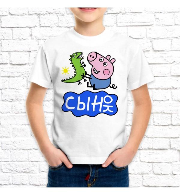 Детская футболка Сыночек Джордж