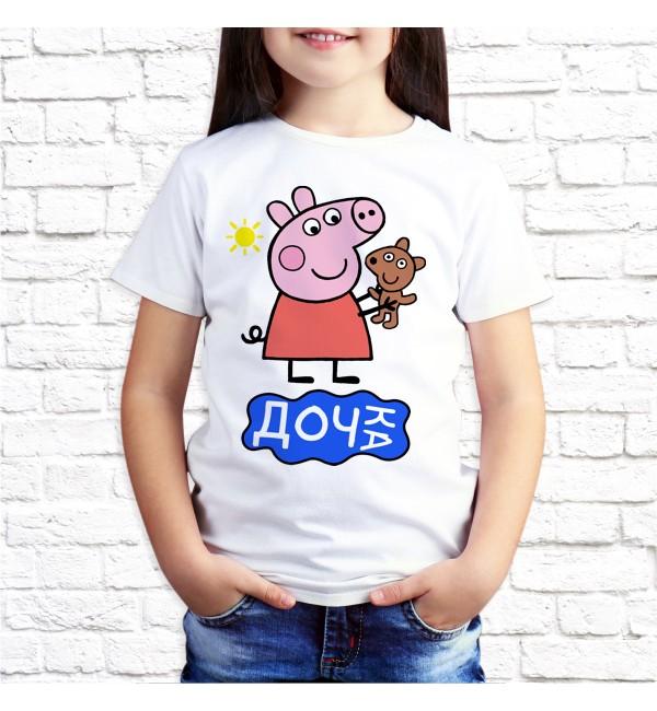 Детская футболка Дочка Пеппа