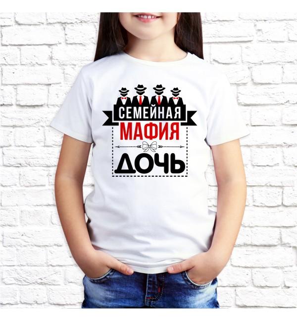 Детская футболка Семейная мафия Дочь
