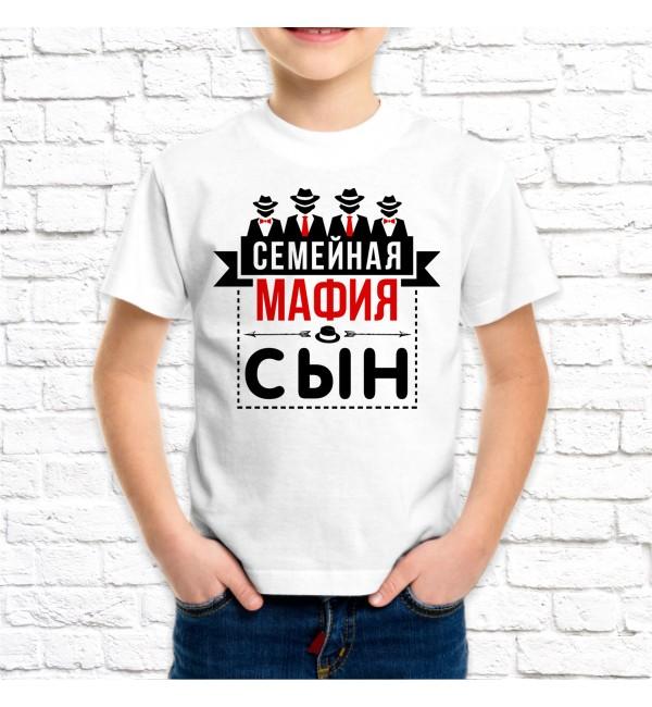 Детская футболка Семейная мафия Сын