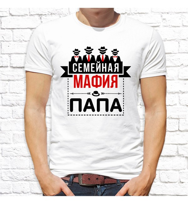 Мужская футболка Семейная мафия Папа