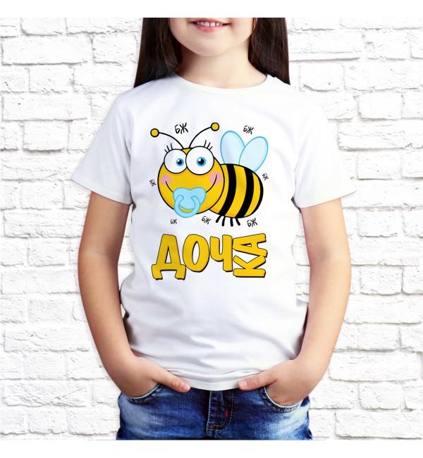 Детская футболка Дочь пчелка