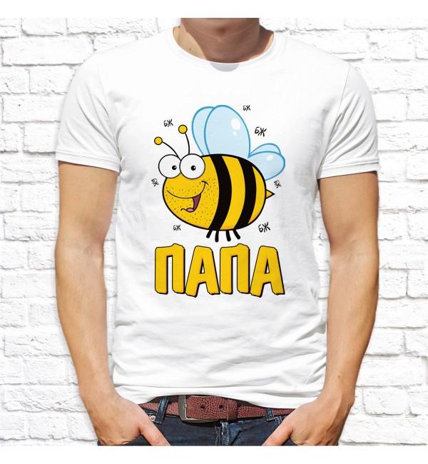 Мужская футболка Папа пчелка