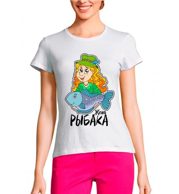 Женская футболка Жена рыбака