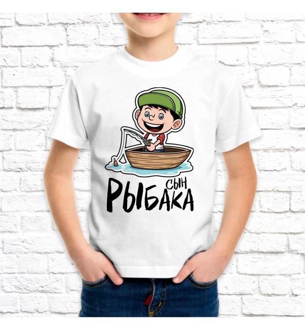 Детская футболка Сын рыбака