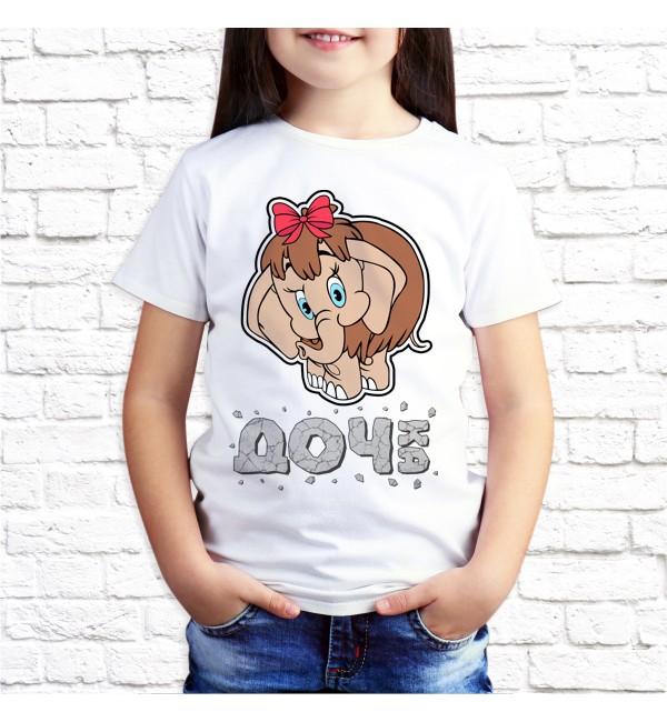 Детская футболка Дочь мамонтенок