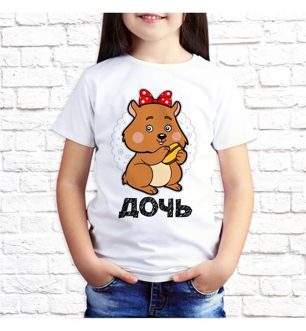 Детская футболка Дочь хомячок
