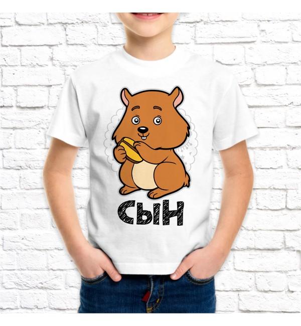 Детская футболка Сын хомяк