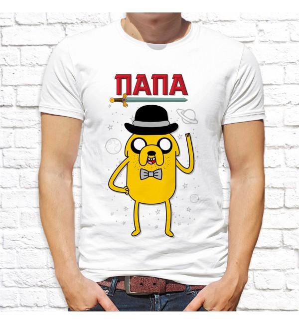 Мужская футболка Папа Джейк