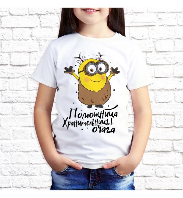 Детская футболка Помощница добытчика
