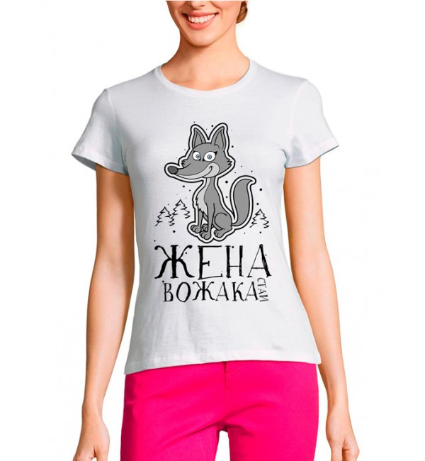 Женская футболка Жена вожака