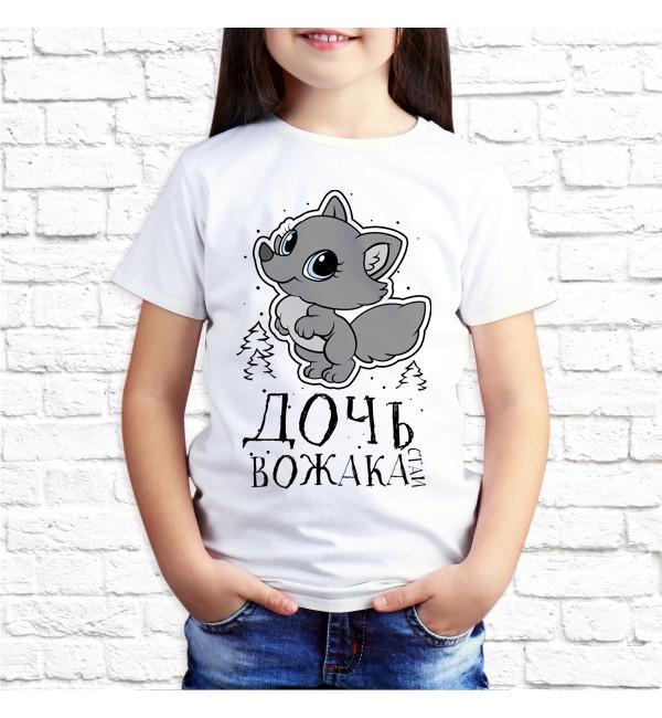 Детская футболка Дочь вожака