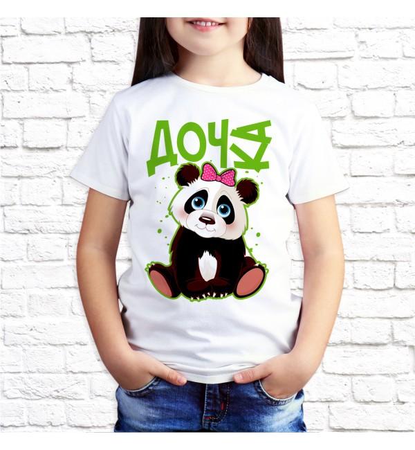 Детская футболка Дочь панда