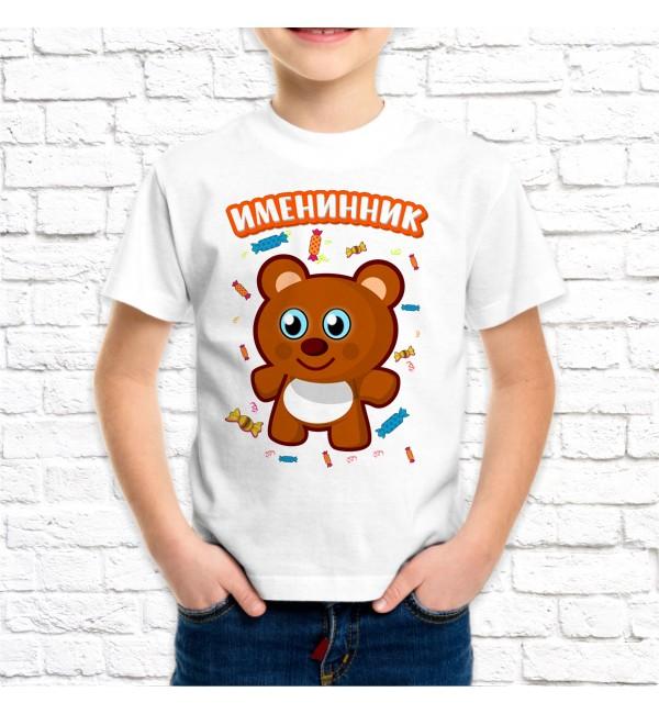 Детская футболка Именинник