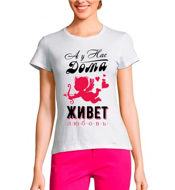 Женская футболка Дома живет любовь