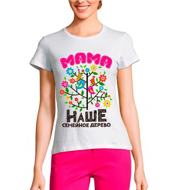 Женская футболка Наше семейное дерево