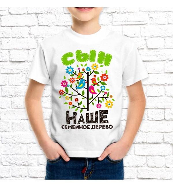 Детская футболка Наше семейное дерево