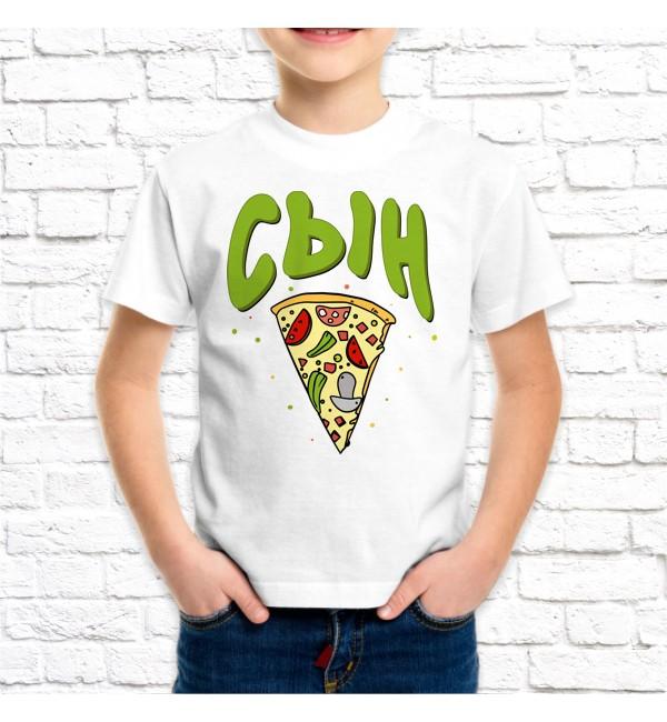 Детская футболка Сын пицца