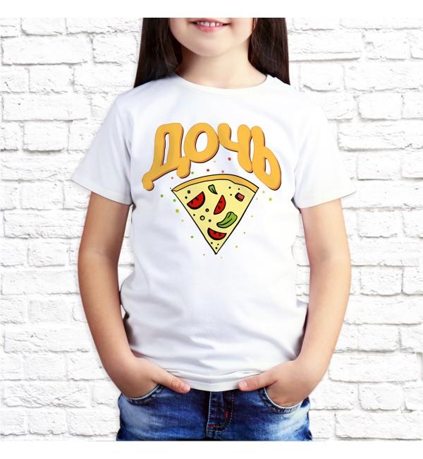 Детская футболка Дочь пицца