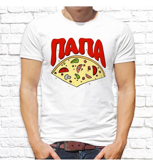 Мужская футболка Папа пицца