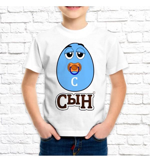 Детская футболка Сын ММДЕМС