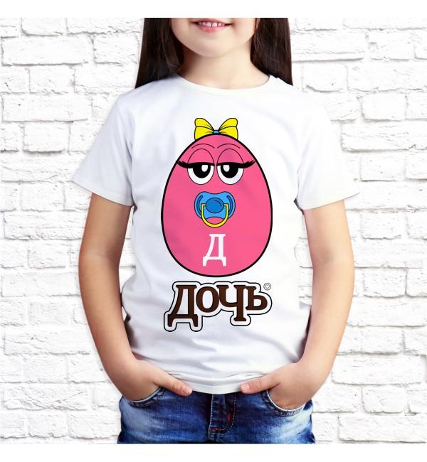 Детская футболка Дочь ММДЕМС
