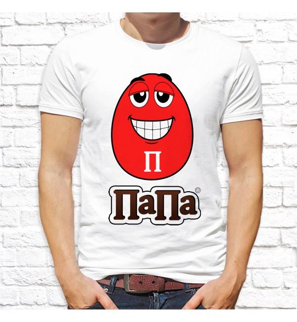 Мужская футболка Папа ММДЕМС