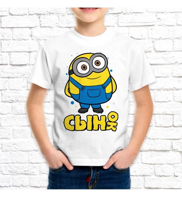 Детская футболка Сын Миньон
