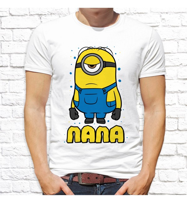 Мужская футболка Папа миньон
