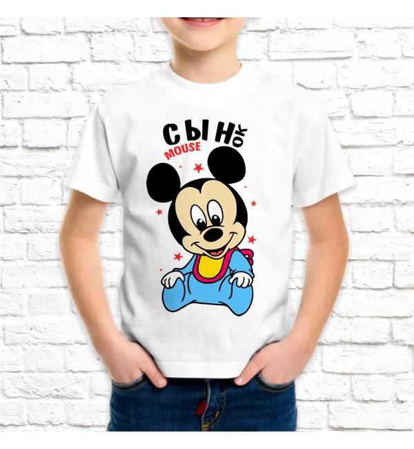 Детская футболка Сыночек mouse