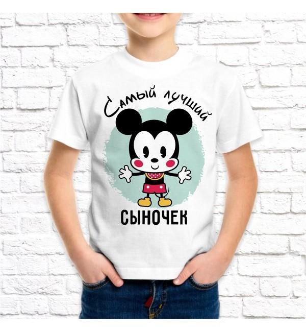 Детская футболка Самый лучший сыночек