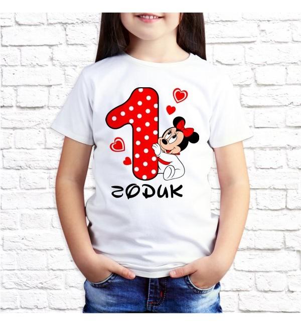 Детская футболка Мне  год