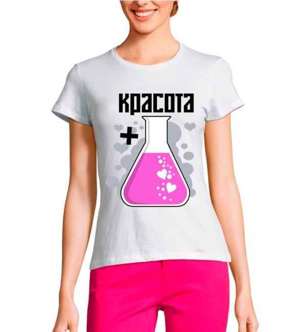 Женская футболка Красота +