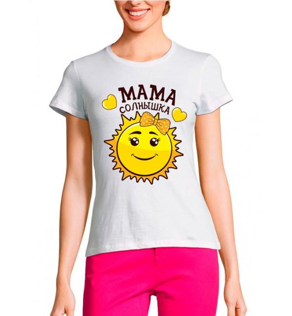 Женская футболка Мама солнышка