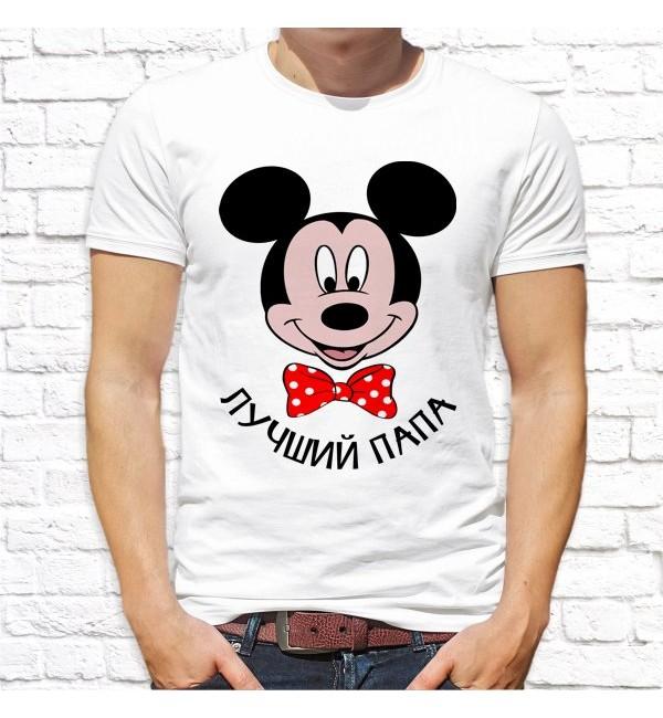 Мужская футболка Лучший папа