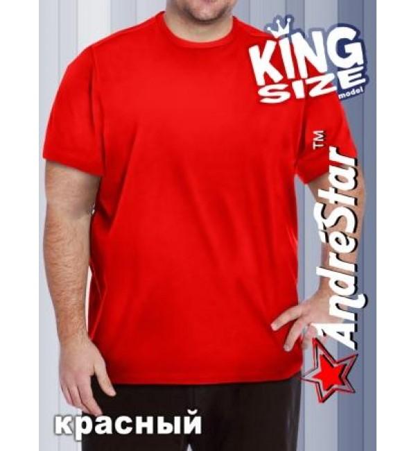 Цветные мужские футболки больших размеров