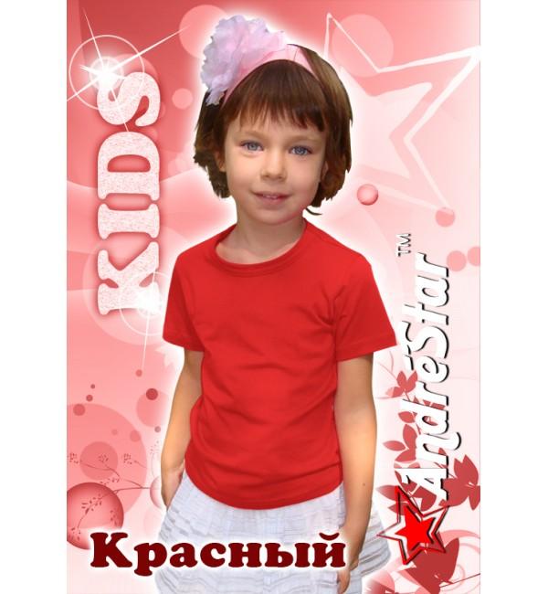 Желтые и красные детские футболки