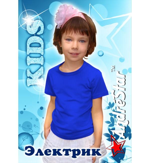 Синие, зеленые, серые детские футболки
